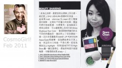 Makeup Recommendation in Cosmo Girl! Feb 2011 Andy Lau